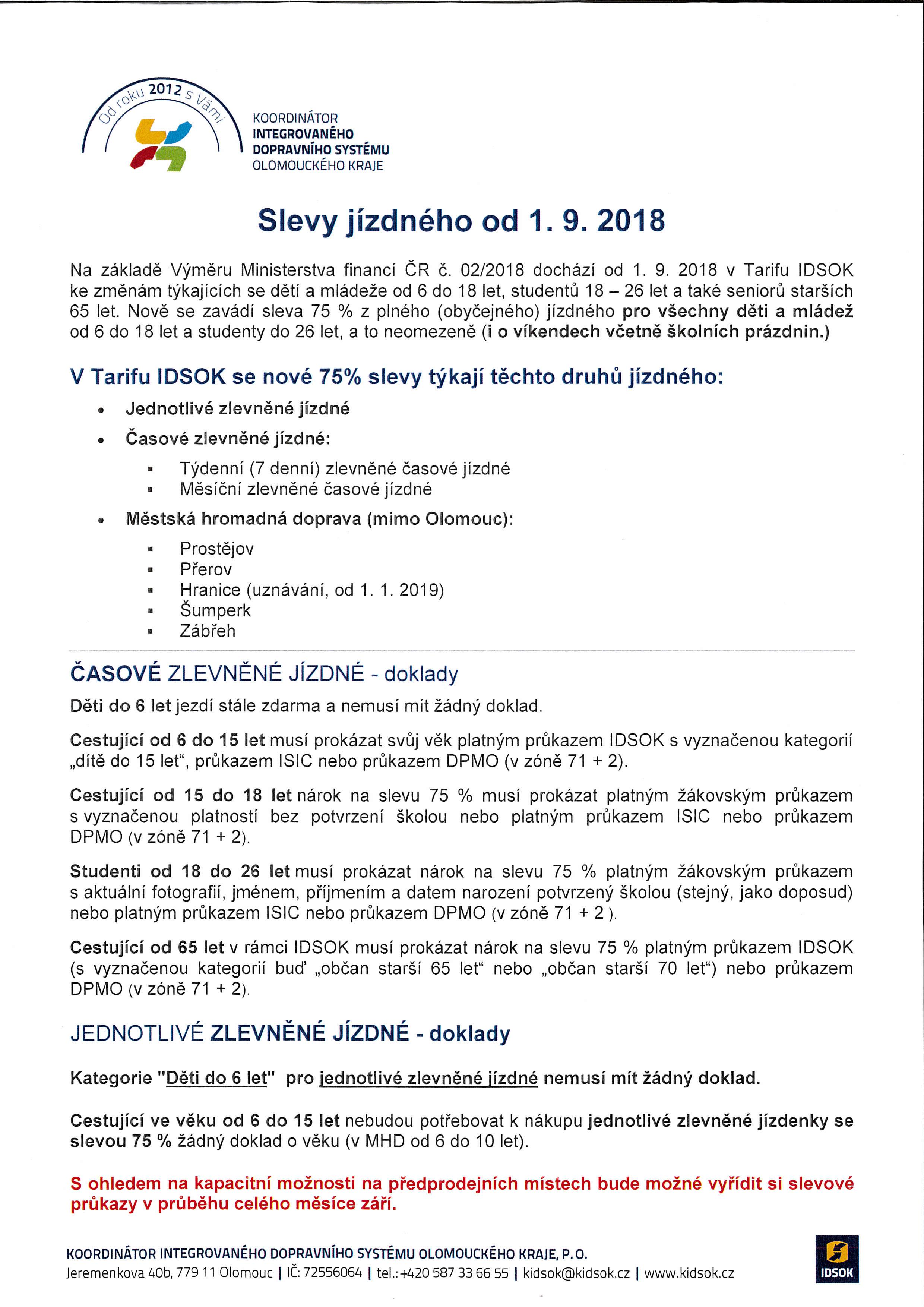 DX-2500N_20180913_124251_001
